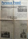 Ziarul Porunca Vremii , nr. 2118 / 1942 , Antonescu decorand ranitii
