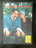 Almanah Cinema 1985, 1987, 1989 si Cinema Magazin Estival 1982, 1983, 1985