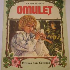 (T) Omulet - Victor Eftimiu 1989, carte de povesti pentru copii