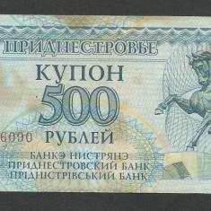 TRANSNISTRIA 500 RUBLE KUPON 1993 [16] P-22 - bancnota europa