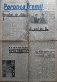 Ziarul antisemit Porunca Vremii , nr. 2245 / 1942 , Decorari Mihai Antonescu