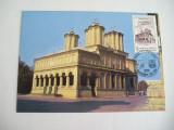 MXM - ARHITECTURA - CATEDRALA PATRIARHALA - PRIMA ZI BUCURESTI 1999, Romania de la 1950