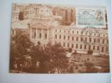 MXM - ARHITECTURA - SPITALUL CLINIC COLTEA - PRIMA ZI BUCURESTI 1998, Romania de la 1950