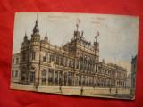 Ilustrata - Rusciuk ( Ruse) - Bulgaria - Teatrul ,inc.sec.XX, Necirculata, Printata