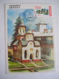 MXM - ARHITECTURA - BISERICA MANASTIRII ARNOTA - PRIMA ZI TARGU JIU 1999, Romania de la 1950