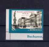 ROMANIA 2017 - BUCURESTI, CAPITALA ROMANIEI - LP 2161