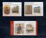 ROMANIA 2017 -  EVENIMENTE OMAGIALE - VINIETA - LP 2166