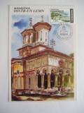 MXM - ARHITECTURA - BISERICA MANASTIRII DINTR-UN LEMN - PRIMA ZI TARGU JIU 1999, Romania de la 1950