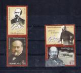 ROMANIA 2017 -  MIHAIL KOGALNICEANU - VINIETA 2- LP 2159