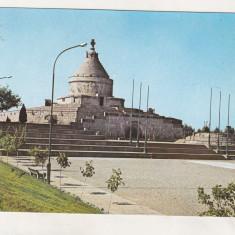 Bnk cp Marasesti - Mausoleul Eroilor 1916-1918 - necirculata - marca fixa - Carte Postala Moldova dupa 1918, Printata