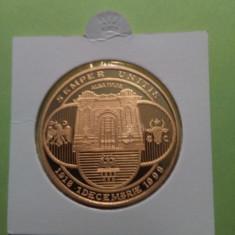 1998.12.01 - MAREA UNIRE DE LA 1 DECEMBRIE 1918 - 1000 LEI, AUR 999 - Moneda Romania