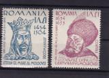 ROMANIA 1944  CERCUL IESENILOR  SERIE  MNH, Nestampilat