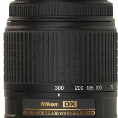 Obiectiv Nikon 70-300 VR2 nefolosit - Obiectiv DSLR