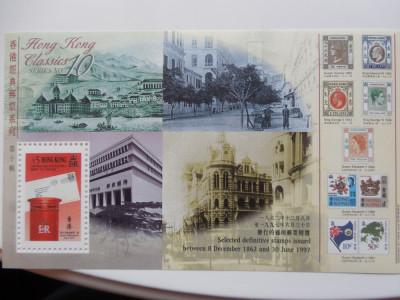 HONG KONG-TIMBRU PE TIMBRU-BLOC NESTAMPILAT foto