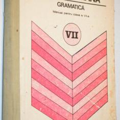 Limba Romana, Gramatica - manual pentru clasa a VII (1982) - Manual scolar, Clasa 8