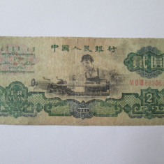 Raritate! China 2 Yuan 1960 cu 3 prefixuri numerale romane - bancnota asia
