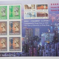 HONG KONG-TIMBRU PE TIMBRU-BLOC NESTAMPILAT