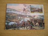 MXM - ARTA - STAMPA - BATALIA DE LA PLEVNA - PRIMA ZI BUCURESTI 1977, Romania de la 1950
