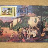 MXM - ARTA - PICTURA - THEODOR AMAN - BUCURESTI 1983, Romania de la 1950