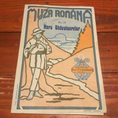 Partitura Muza Romana - Hora Vaduvioarelor / dans popular - 4 pagini !