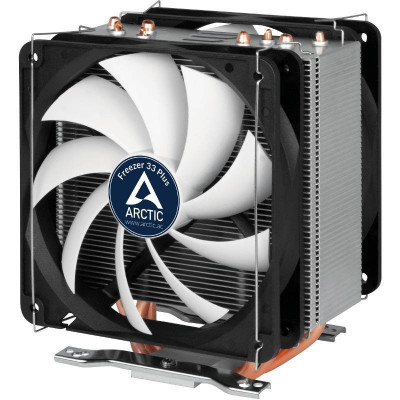 Cooler procesor ARCTIC Freezer 33 Plus foto