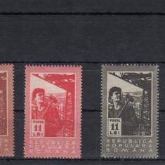 ROMANIA 1950 LP 268 NATIONALIZAREA SERIE MNH - Timbre Romania, Nestampilat