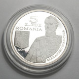 5 lei 2009 150 de ani Statul Major General - Moneda Romania