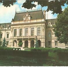 IASI PRIMARIA - Carte Postala Moldova dupa 1918, Circulata, Fotografie