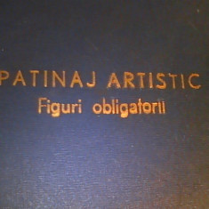 PATINAJ ARTISTIC- ELEMENTE DE FIGURI LIBERE- LITOGRAFIAT- - Patine, Marime: Nespecificat