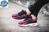 Unicat !  ORIGINALI 100%  Nike Air Max THEA  Ultra JCRD PRM nr 36