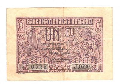 SV * Romania  1  LEU  1938 , 21 decembrie  *  regele Carol II       VF foto