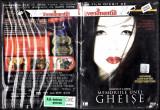 Memoriile unei Gheise, DVD, Romana, columbia pictures