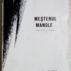 VALERIU ANANIA - MESTERUL MANOLE (CINCI ACTE IN VERSURI) [editia princeps, 1968] - Carte poezie