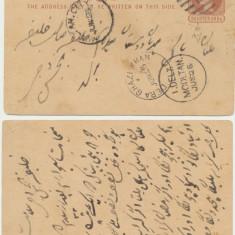 India colonie Marea Britanie intreg postal circulat Regina Victoria 1/4 annas