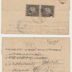 India colonie Marea Britanie plic 2 timbre stat vechi regele din Cochinanchal