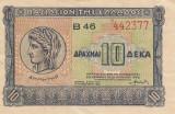 GRECIA 10 drahme 1940 XF!!!