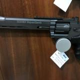Revolver Umarex Ruger Superhawk 4 Joule VU.2.5680 - Arma Airsoft