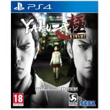 Yakuza Kiwami Steelbook Edition PS4, Actiune, 18+, Single player
