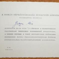Invitatie catre Mia Groza, fiica lui Petru Groza, timbre culturale maghiare rare - Autograf