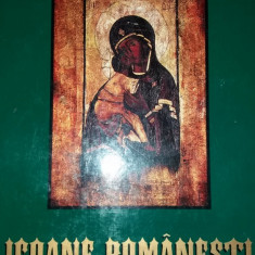 COLECTIE DE ARTA - ICOANE ROMANESTI