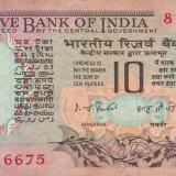 INDIA 10 rupees ND F+!!! - bancnota asia
