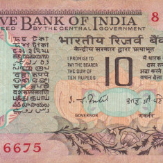 INDIA 10 rupees ND F+!!! - bancnota asia