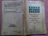 Carte De Limba Romana pentru Clasa II-a Secundara, 1937 - G. Marinescu, Alta editura
