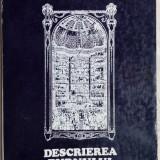 GELLU NAUM-DESCRIEREA TURNULUI(VERSURI 1975/ED. LITERA/150 EX. NEPUSE IN COMERT) - Carte poezie