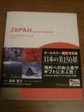 Japan - a pictorial portrait - in engleza - noua - Color - 2012 - Japonia, Alta editura