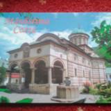 Carte postala cozia 1, Necirculata, Printata, Europa