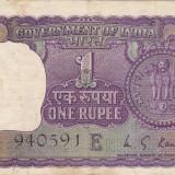 INDIA 1 rupee 1973 VF!!! - bancnota asia