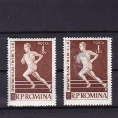 ROMANIA 1958/59 LP 466 LP 479 SPARTACHIADA SI JOCURILE  BALCANICE SUPRATIPAR MNH