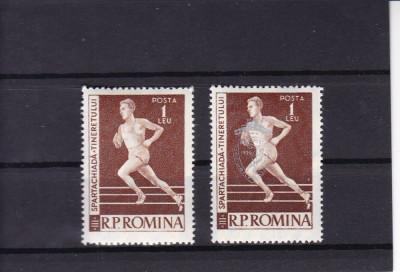 ROMANIA 1958/59 LP 466 LP 479 SPARTACHIADA SI JOCURILE  BALCANICE SUPRATIPAR MNH foto