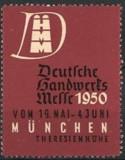 Germania Munchen 1950 - vigneta targul de artizanat german, Nestampilat
